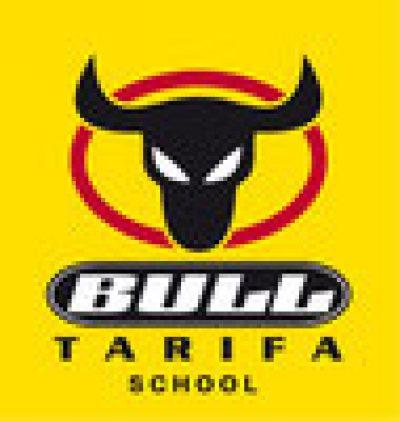 Bull Kite School