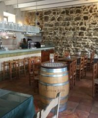 El Torreón Bar